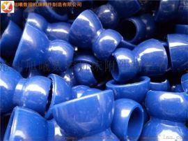 天津供应尖嘴内丝4分可调塑料工程冷却管/万向冷却管**