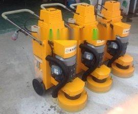 安全高效的停车场无尘磨光机水泥地面打磨机 环氧地层打磨机厂家电话