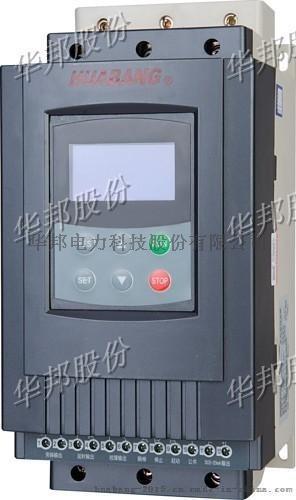 JJR2系列電機軟起動器110KW/380V/JJR2-110KW-Z-上海耀邦電氣