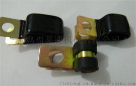 厂家直销各种管夹  R型线夹  浸塑管夹  U型管夹