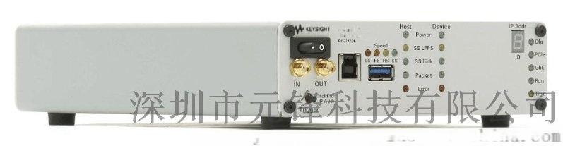 Agilent U4611A USB 3.0/2.0 协议分析仪 高达 9 GB