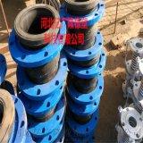 供应可曲绕橡胶软连接,耐高温橡胶膨胀节,软连接厂家YGL