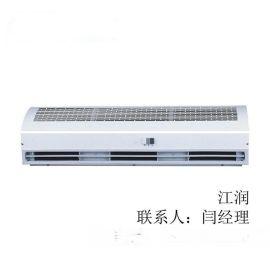 供应 山东空调制冷设备 风幕机 质量保证