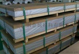 美国进口6061铝板,美铝6061-T6铝板