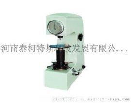 HR-150A手动洛氏硬度计(指针式)