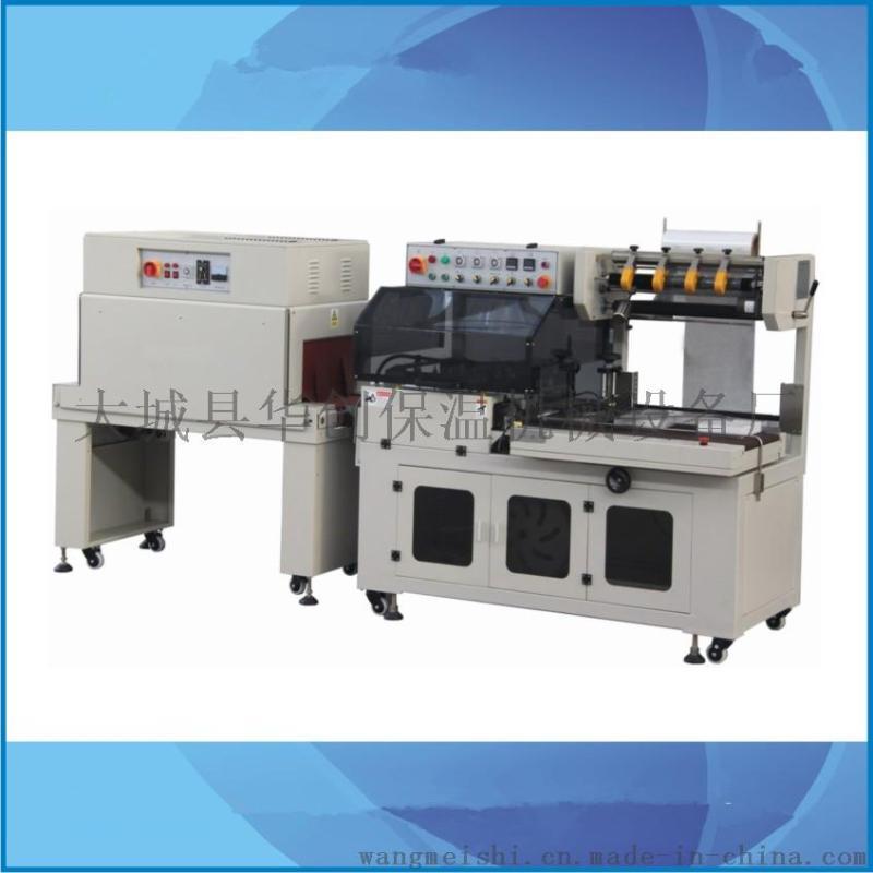 全新恒温PE膜热收缩包装机 纸箱套膜封切机 热收缩机型号齐全