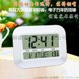 家用数字显示挂墙钟LCD数字显示台钟静音闹钟两用温度钟日历钟