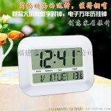 家用數位顯示掛牆鍾LCD數位顯示檯鐘靜音鬧鐘兩用溫度鍾日曆鍾