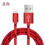 正白ZB0001紅色1米手機充電資料線尼龍編織usb資料線正品批發