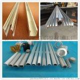 佛山盛造专业生产LED硬灯条、灯饰铝外壳、LED灯具铝合金配件,灯饰铝型材