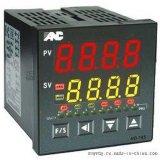 臺灣友正PID程式溫度控制器 ND-745可帶通訊輸出