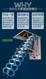 杭州电动阁楼楼梯 杭州电动阁楼楼梯实体店