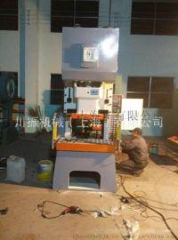 上海110吨高性能气动冲床,高精度,性能非常稳定,保质2年
