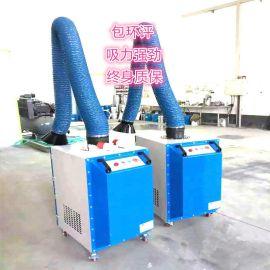 沧州厂家供应焊烟除尘器移动式焊烟净化器 工业除尘设备