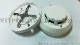 科王220V有线联网烟雾探测器