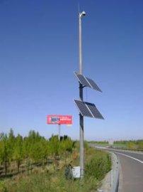 昆明太阳能高效无线摄像机监控系统  太阳能直接供电无需市电