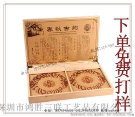 茶叶木盒厂家 茶叶木制包装盒 茶叶木盒包装