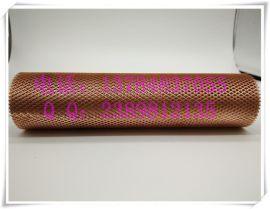 【铜网厂家】紫铜屏蔽网 电极紫铜网 铜板拉伸网 微孔钢板网
