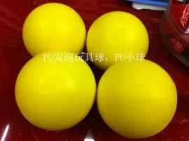 【兴宏发】直销高回弹环保PU发泡棒球 窒外练习球 双色两面握力球