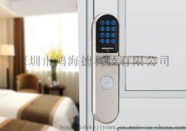 厂家直销 酒店刷卡感应磁卡门锁 宾馆锁 酒店智能门锁系统 智能锁 酒店锁 密码酒店锁 安防智能锁