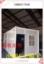 京法利莱二手住人集装箱,新型活动房,A级防火箱