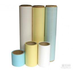 东莞石碣白色牛皮纸离型纸