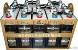 新太电池GNC170开口型碱性镉镍蓄电池组