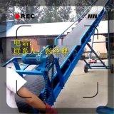 爬坡輸送機,卸料用防滑帶輸送機,手搖升降輸送機