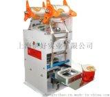 上海文牛牌片膜封口机 食品封杯机 封膜机