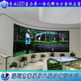 深圳泰美厂家直销展览馆p3全彩室内高清led显示屏