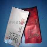 东莞厂家订做 铝箔真空小泡袋 彩印茶叶包装袋 铝箔茶叶袋 彩印定做