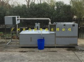 供应梅州全封闭液压式油水处理器(隔油器)