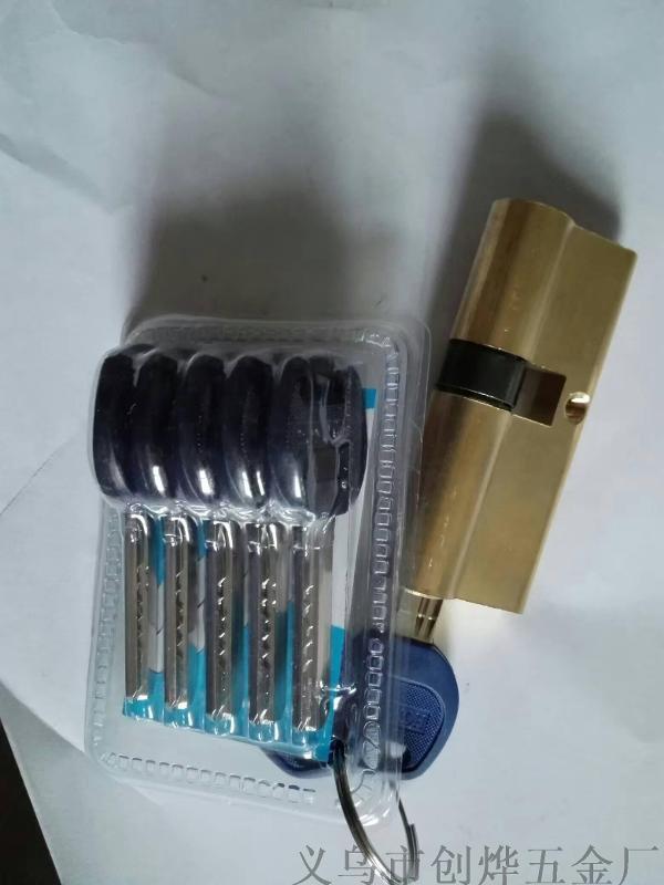 防盜門鎖芯-標準AB鑰匙配置-可定製