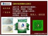 内墙腻子粉用预糊化淀粉代替灰钙 低价环保
