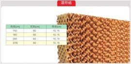 温室配套系统——湿帘-风机降温系统