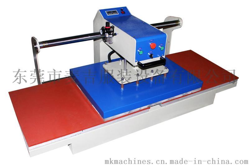 双工位气动烫画机/上滑式气动烫画机