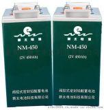 450AH啓動型免維護閥控式密封鉛酸蓄電池