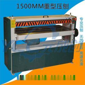 木工压刨 MB1500超宽重型压刨