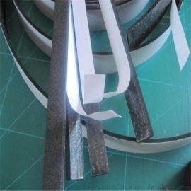 白色海绵胶带 密封胶带防护保护胶片 海绵胶带  泡棉胶垫