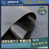 3K碳纤维软板 厂家直供 平纹/斜纹 质量好