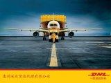 广州至英国全球国际快递运输