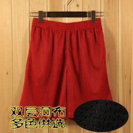 专业定做运动短裤篮球服,透气吸湿排汗网眼篮球裤