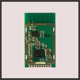 2.4G/cc2500+PA内置天线500米无线模块(WM2500LP7)