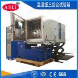 垂直方向振动测试三综合试验箱 温湿度三综合振动台厂