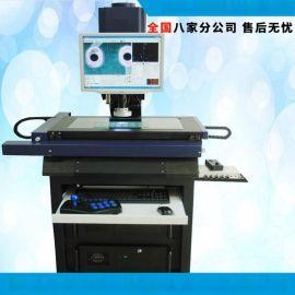 厂价直销 全自动二次元测量仪 2次元影像测量仪