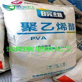 沈阳销售 聚乙烯醇23-99 絮状物PVA
