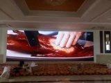 室內監控用P1.8高清小間距電子全綵顯示屏