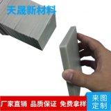 氮化铝陶瓷片 绝缘材料 高导热系数 耐高温原厂正品
