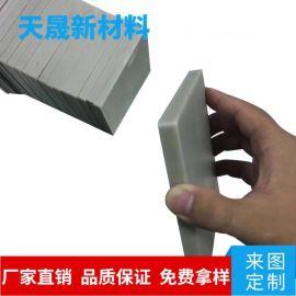 氮化铝陶瓷片 绝缘材料 高导热系数 耐高温原厂**