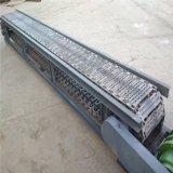 链板输送机定制厂家 不锈钢链板输送机LJ